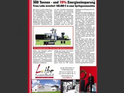 300 Tonnen - 70% Energieeinsparung - Januar 2011